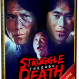 Dragon-Savascilari-Struggle-Through-Death-1981-WEB-DL-1080p.x264-Dual-Turkce-Dublaj-BB66-181954194aa76c880.png